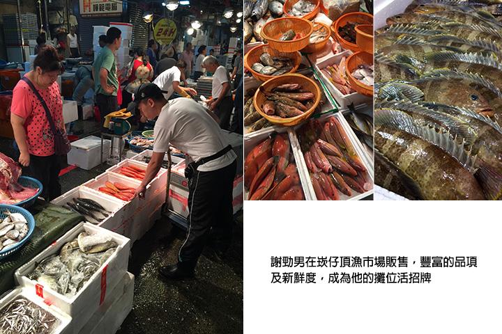 謝勁男在崁仔頂漁市場販售,豐富的品項及新鮮度,成為他的攤位活招牌